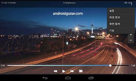 VitalPlayer Pro 2.1.4 نرم افزار پخش کننده صوتی و تصویری