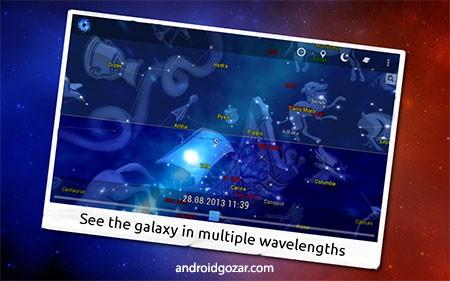Vortex Planetarium – Astronomy 1.4.5 دانلود نرم افزار افلاک نما – نجوم
