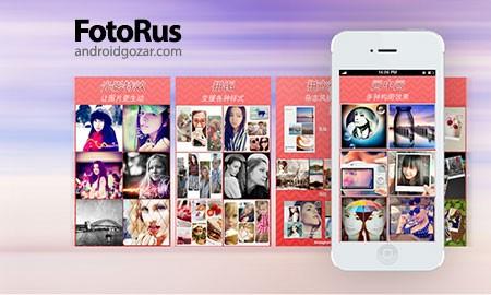 FotoRus 6.9.4 دانلود نرم افزار ویرایش عکس و ساخت کلاژ اندروید