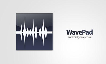 WavePad Master's Edition 6.52 دانلود نرم افزار ضبط و ویرایش صدا
