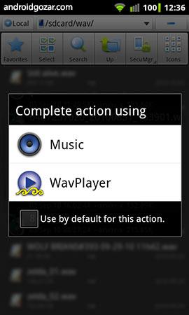 WavPlayer 2.19 پخش فرمت های صوتی پشتیبانی نشده در اندروید
