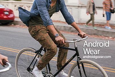 Android Wear 2.0.0.149813825 دانلود نرم افزار اندروید پوشیدنی ساعت هوشمند