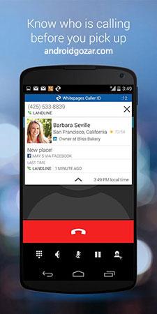 Whitepages Caller ID & Block 5.5.0 دانلود نرم افزار شناسه تماس گیرنده و مسدود کردن تماس و پیامک