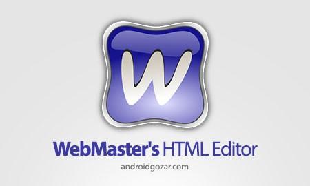 WebMaster's HTML Editor 1.6 دانلود ویرایشگر کدهای وب