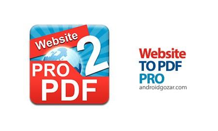 Website TO PDF PRO 1.7 دانلود نرم افزار تبدیل وب سایت به PDF