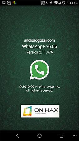 دانلود WhatsApp+ Plus 8.20 واتس اپ پلاس مود شده اندروید