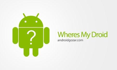 Wheres My Droid Pro 6.1.3 دانلود نرم افزار ردیابی گوشی گم شده
