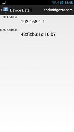 دانلود Who Is On My Wifi 2.1.8 نرم افزار شناسایی افراد متصل به اینترنت