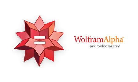 دانلود WolframAlpha 1.4.18.2021042901 – برنامه ولفرام آلفا اندروید