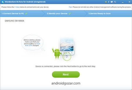 Wondershare Dr.Fone for Android 10.0.1.54 بازیابی اطلاعات اندروید