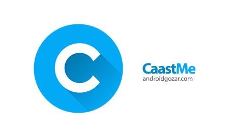 CaastMe 1.4 دانلود نرم افزار اشتراک سریع لینک از اندروید به کامپیوتر