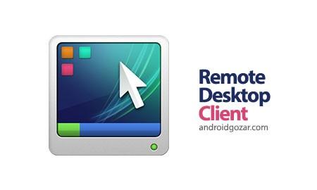 Remote Desktop Client 5.5.0 دانلود نرم افزار کنترل دسکتاپ از راه دور