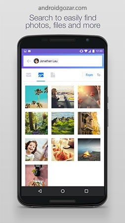 دانلود Yahoo Mail 6.7.0 برنامه ایمیل یاهو اندروید